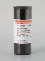 Anticuerpo monoclonal Anti-AGO2 de ratón